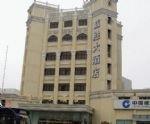 Weisheng Hotel - Weihai